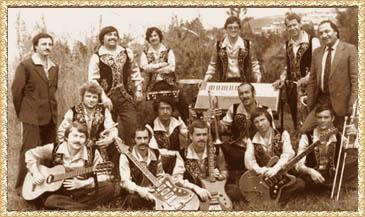 Виа эстрадный оркестр гульшан